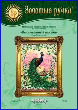 Bead Embroidery kit GOLDEN HANDS J-015 Beautiful peacock