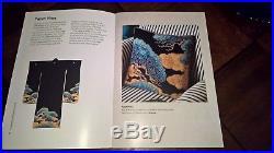 Ehrman Tapestry Needlepoint Kit Yuzen Pines V & A Collection