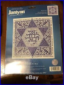 Jewish Wedding Ketubah I am My Beloved Cross Stitch kit 2005 Judaica Judaism