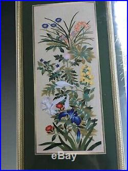 Vibrant Elsa Williams Imperial Majesty Crewel Embroidery Kit NEW JCA 00925